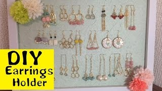 Diy Earring Holder  簡単!100均アイテムで作るピアスホルダー