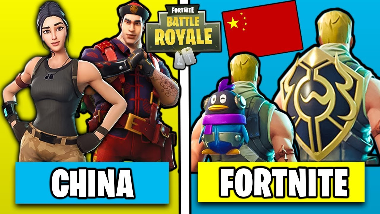 Fortnite China