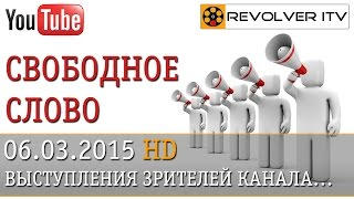 Израильтянин о Немцове и событиях на Украине • Revolver ITV