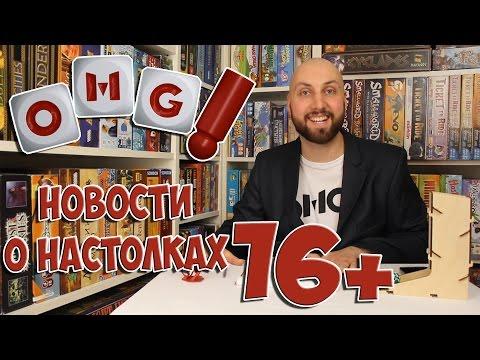 В Контакте — неофициальный форум