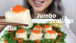 JUMBO SCALLOPS   ASMR Eating Sounds   N.E Lets Eat