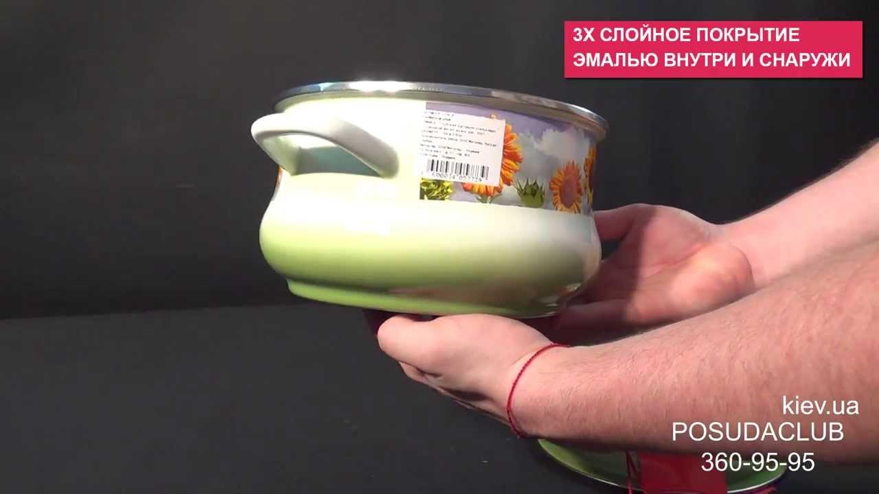 Магазин чешской посуды в городе хасавюрт рядом с киргу 89285212251 .