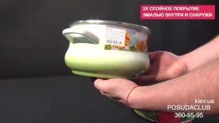 Обзор: эмалированная посуда Metrot из Сербии - кастрюля подсолнух 3,5л - posudaclub.kiev.ua