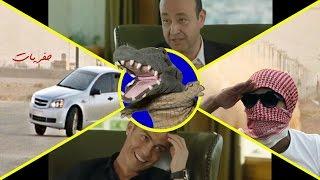 التمساح الحلقة ١١٩: الولّية القادحية | Temsa7LY