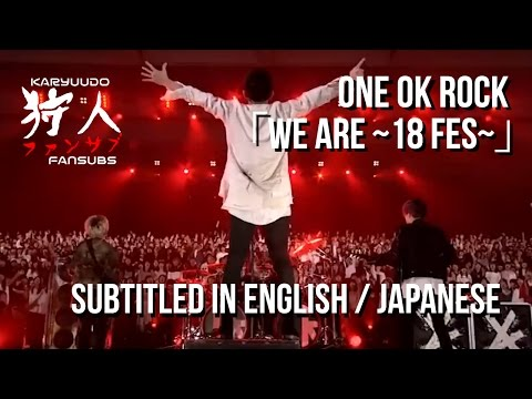 ONE OK ROCK 『We are ~18 Fes ver.~』 with English/Japanese Subtitles