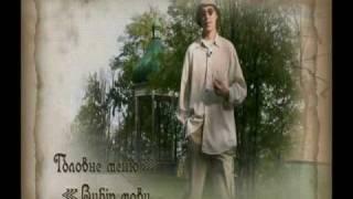 Віртуальний путівник по Чернігівщині.avi(, 2010-03-04T09:17:22.000Z)