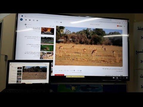 توصيل اللاب توب بالشاشة بدون كابل عن طريق الواي فاي Wifi Youtube