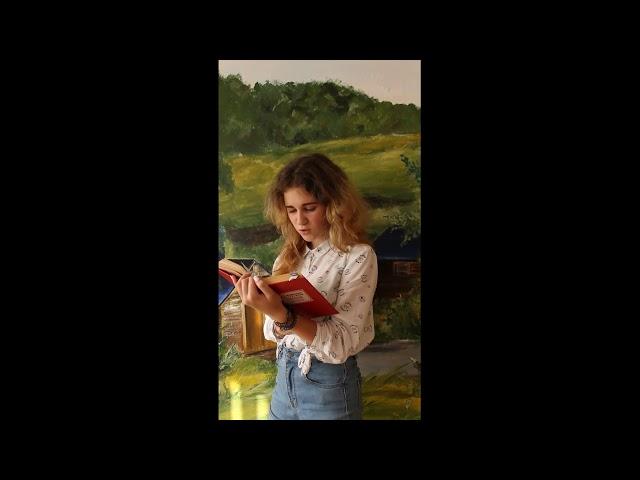 Изображение предпросмотра прочтения – МарияМакарчева читает произведение «Последнее свидание» И.С.Тургенева