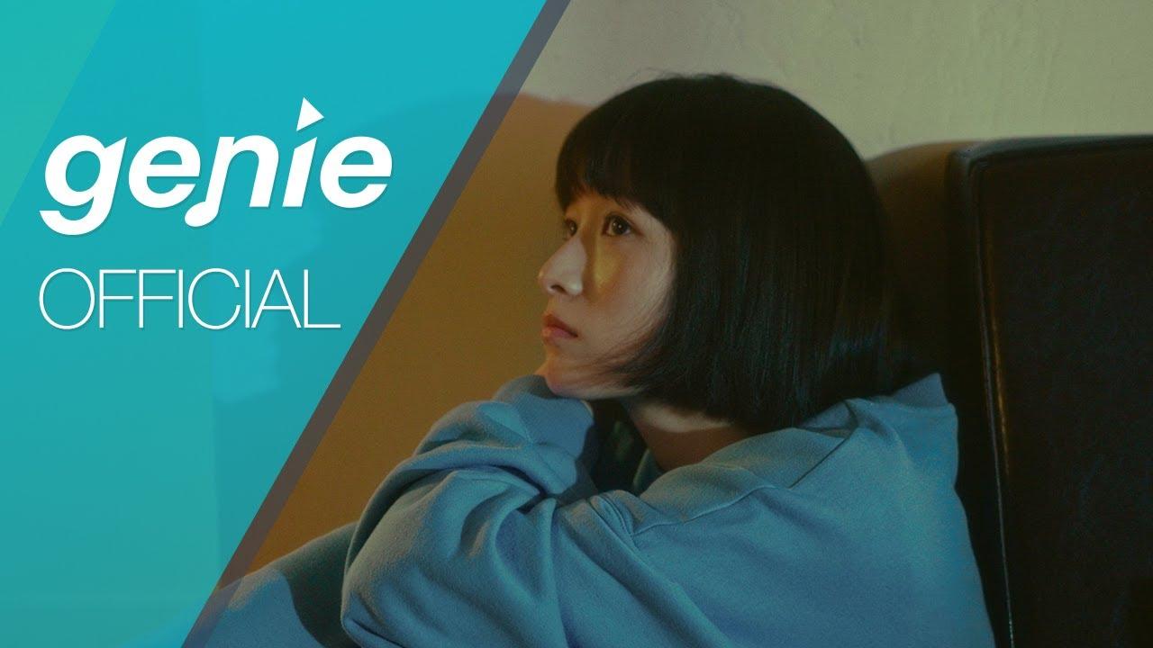 최정윤 Choi Jungyoon - Dance with me baby Official M/V