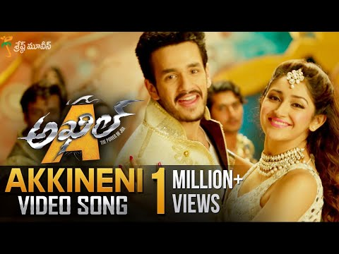 Akkineni Full Video Song || Akhil Movie...