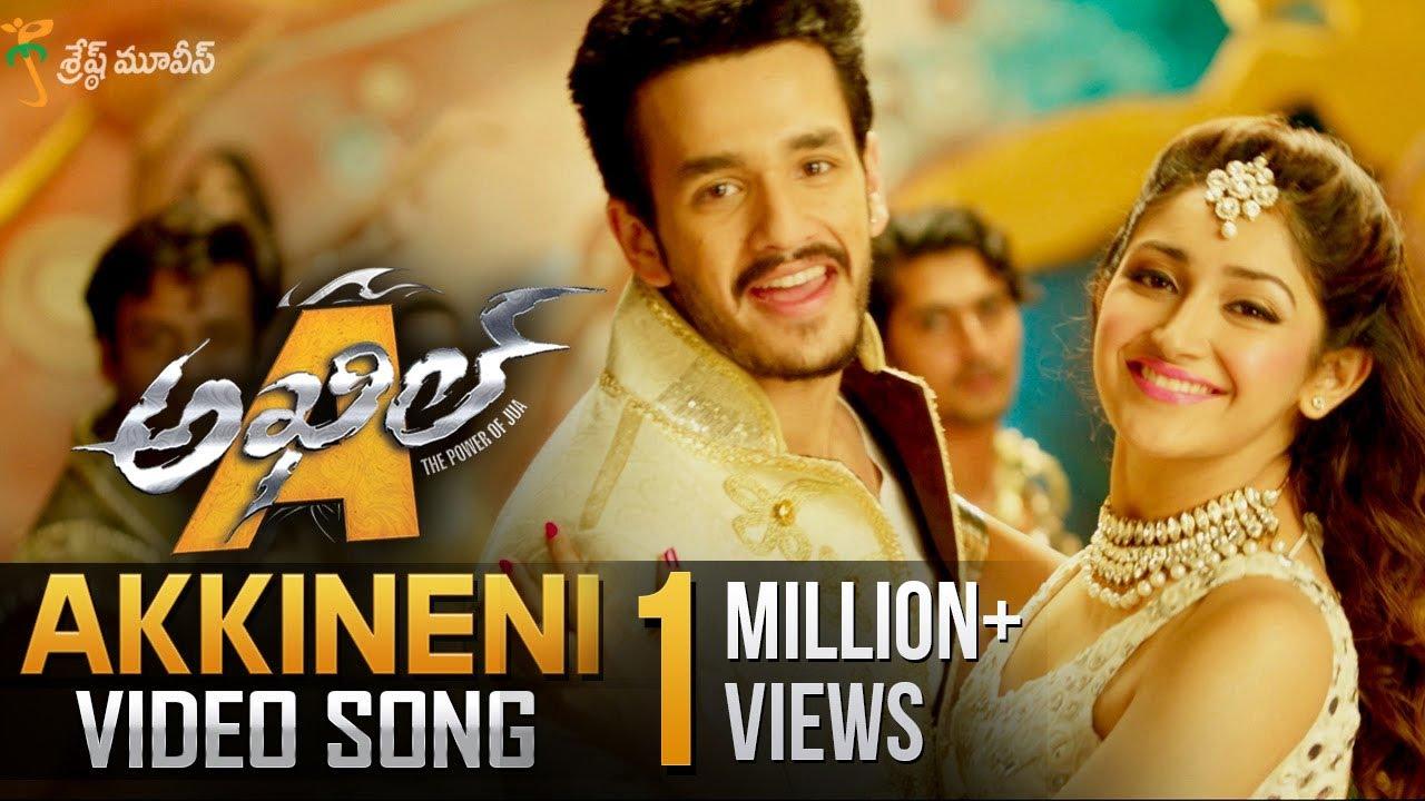 Akkineni Full Video Song Akhil Movie Video Songs Akhil