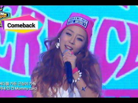 Lip Service - Too Fancy, 립서비스 - 돈비싸, Show Champion 20140820