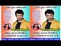বুবলি মুক্ত শাকিব চাই, এক নায়িকা থেকে মুক্তি চাই !! সমালোচনার ঝড় ! Shakib Khan Bubly movie news