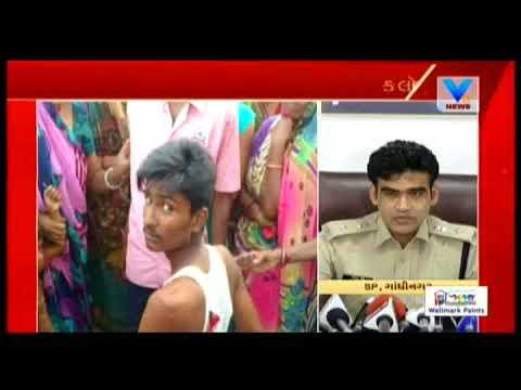 Gandhinagar SP Virendra Singh's Press Conference for Dalit Attack case   Vtv News