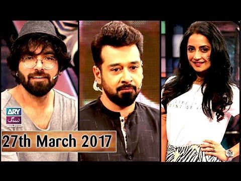 Salam Zindagi - Guest: Yasir Hussain & Zara Tareen - 27th March 2017