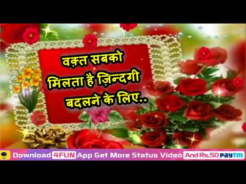 Good Morning Video Whatsapp Wishes Quotes Status By Cold Fusion
