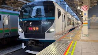 E257系2000番台NA-02編成が特急湘南として発車するシーン