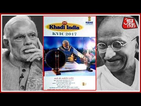Congress Seeks Apology From PM Modi For Khadi Calendar