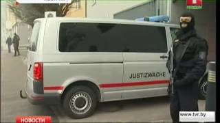 В Вене задержан 18-летний гражданин по подозрению в планировании теракта
