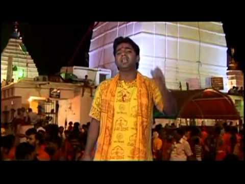 Jalwa Chadhaval Bahut Baat Hola Full Song Savari Shiv Ke Devghar Chalianandshukla