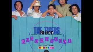 ザ・タイガースThe Tigers/⑰色つきの女でいてくれよ(1982年2月5日発売...