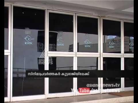 Film actividts against Rajmohan Unnithan's appointment as KSFDC chairman