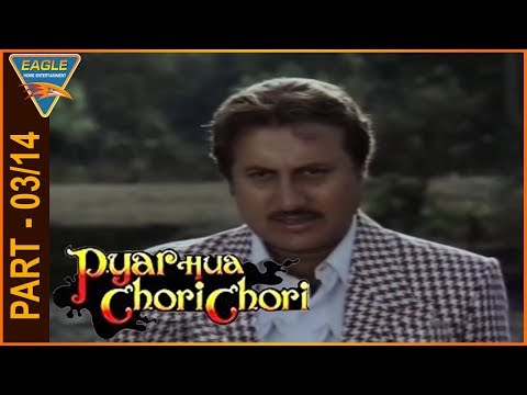 Pyar Hua Chori Chori Hindi Movie Part 03/14 || Mithun Chakraborty || Eagle Entertainment Official