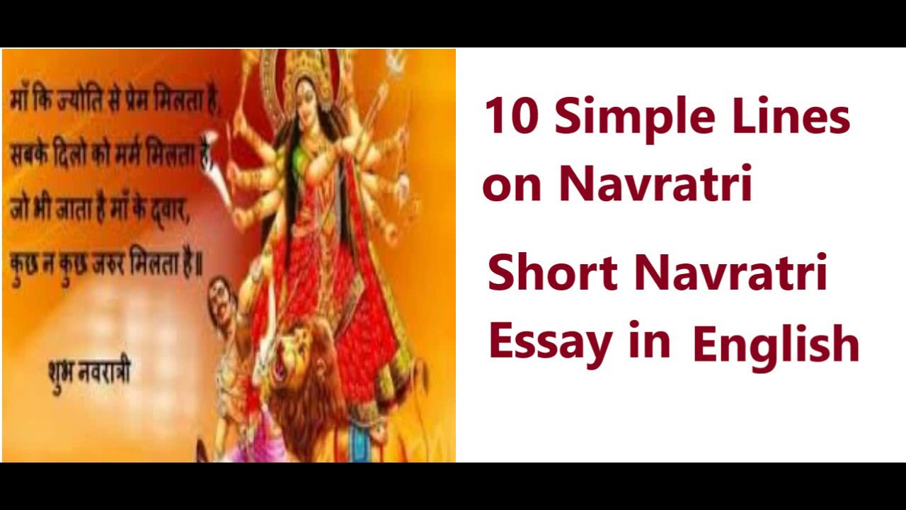 Navratri Essay: My Favourite Navratri Festival Essay in English