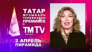 Екатерина Скулкина