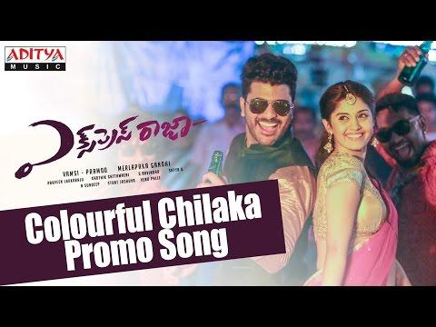 Colourful Chilaka  Promo Song II Express Raja II Sharwanand || Surabhi || Merlapaka Gandhi