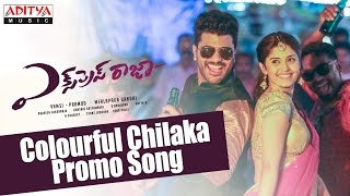 Colourful Chilaka  Promo Song II Express Raja II Sharwanand || Surabhi || Merlapaka Gandhi