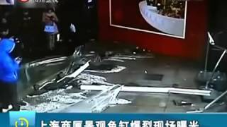 Shark Tank Cracks Open In A Shopping Center In China! (3 Sharks Dead and 15 People Injured)