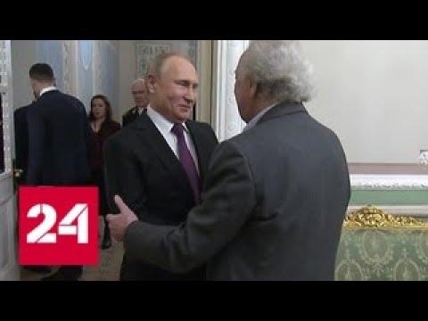 Путин поблагодарил Темирканова