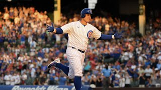 Anthony Rizzo 2021 Midseason Highlights