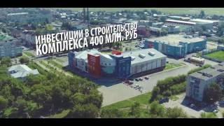 АУ «Ишимский міський спорткомплекс»