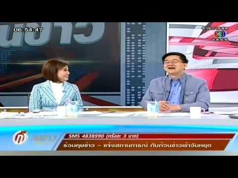 ก๊วนข่าวเช้าวันหยุด  1 ก.ย. 55 -1/2- TMC
