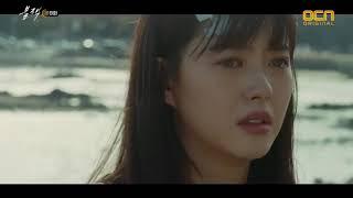 Ha Ram & Moo Gang  Black MV