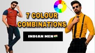 7 Best COLOUR COMBINATIONS for INDIAN Skin Tone|How to Match colours |Indian Men's fashion| Hindi