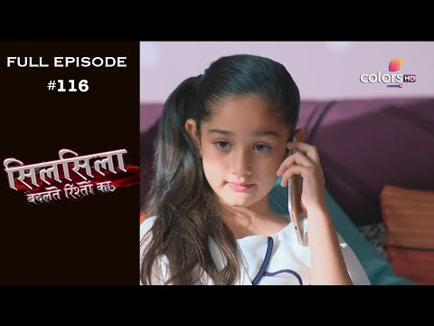 Silsila Badalte Rishton Ka – 12th November 2018 – सिलसिला बदलते रिश्तों का  – Full Episode