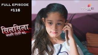 Silsila Badalte Rishton Ka - 12th November 2018 - सिलसिला बदलते रिश्तों का - Full Episode