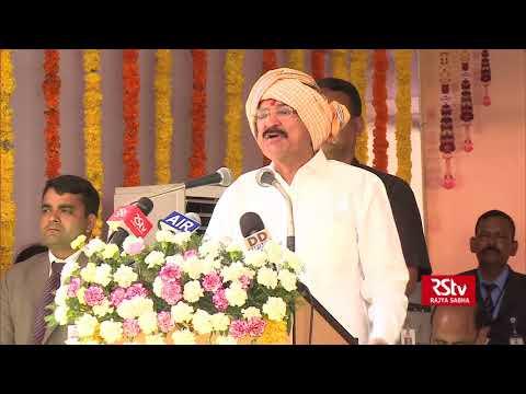 Vice President's Speech | Pedanandipadu College of Arts & Science, Guntur, Andhra Pradesh