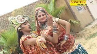 Kanha Re Teri Basuriya Kanha Re Teri Basuriya Brijraj Rakhi Guljar Hindi Krishan Bhajan Sonotek Cass