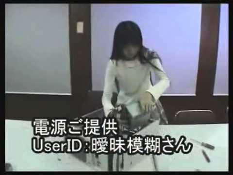 Yui Itsuki Armar PC Parte 1
