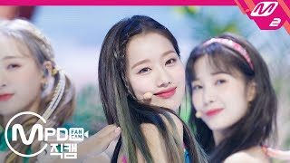 [MPD직캠] 에이프릴 이나은 직캠 4K 'Now or Never' (APRIL NAEUN FanCam) | @MCOUNTDOWN_2020.7.30