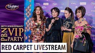 PBN128 VIP Party Red Carpet Livestream [Highlights]