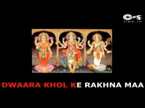 Dwara Khol Ke Rakhna Maa with Lyrics - Sherawali Maa Bhajan - Ramesh Oberoi - Sing Along