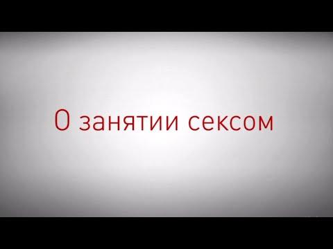 Русская сексуальная вечеринка в сауне - HD порно видео на