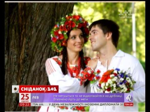 Традиції весільної вишивки та рушників