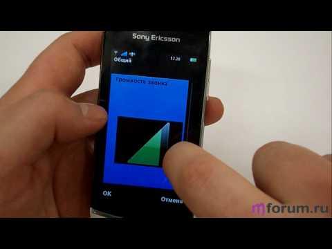 Впечатление от Sony Ericsson Vivaz Pro - Программы
