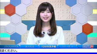 SOLiVE24 (SOLiVE アフタヌーン) 2017-04-25 16:31:57〜 thumbnail